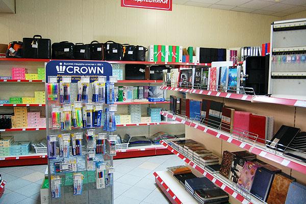 Магазин канцелярских товаров