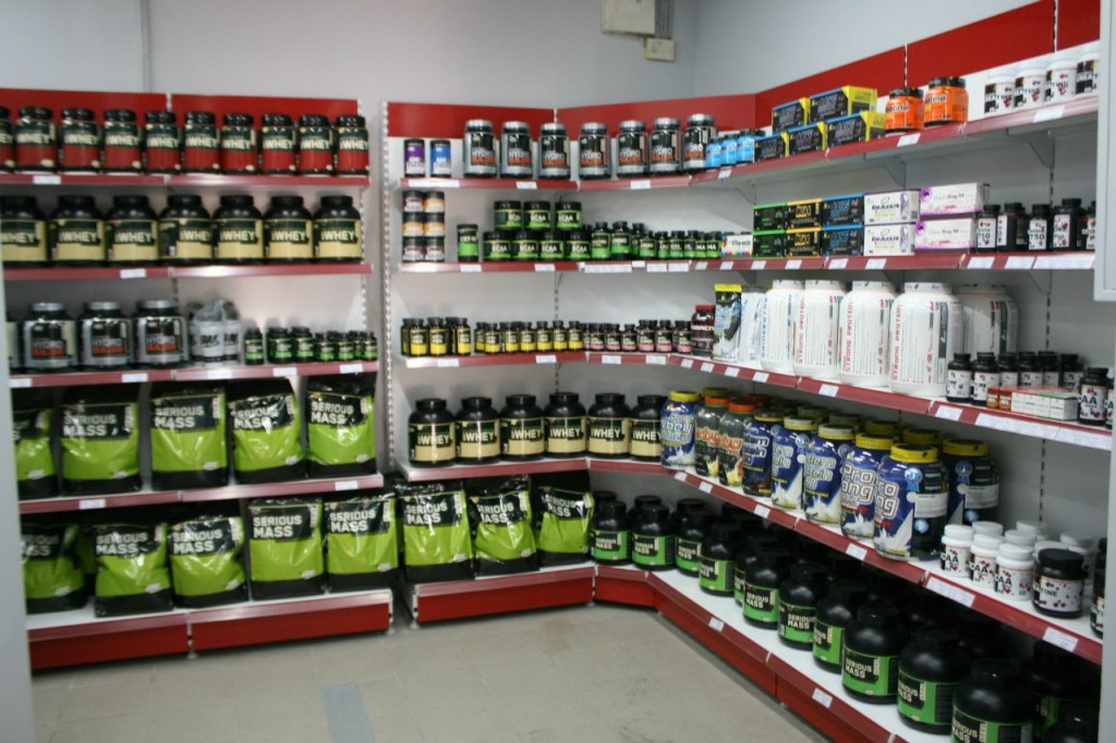 sports supplement business plan
