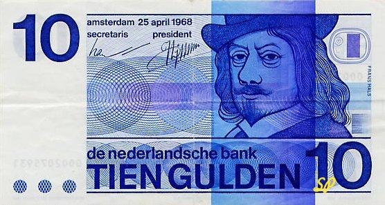 Голландский бумажный гульден