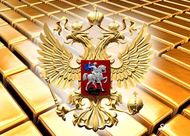 золотые слитки с изображением российского герба посередине