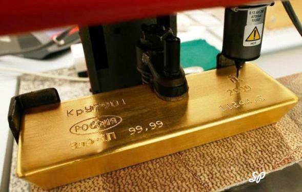 штамповка клейма на слиток российского золота