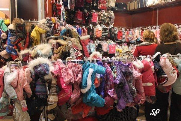 магазин одежды для собак