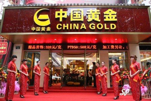 китайские девушки у парадного входа в здание корпорации China Gold