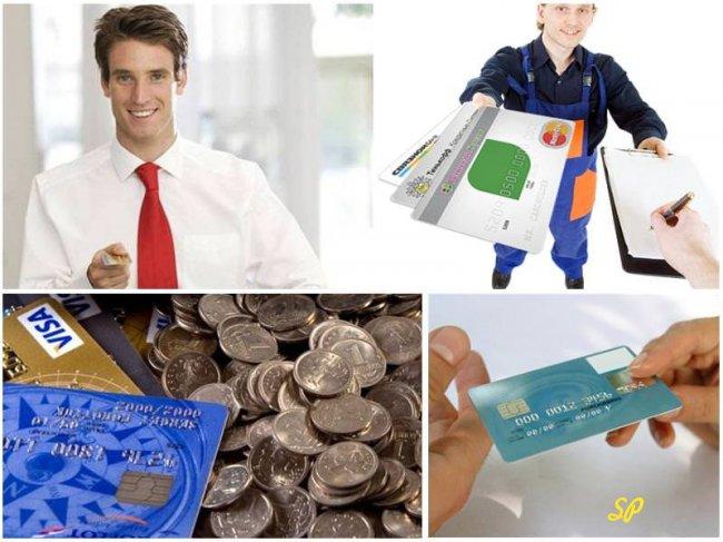 выбор кредита и кредитного брокера