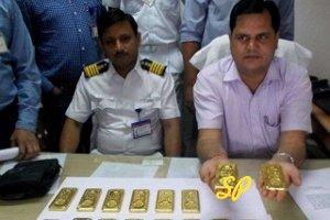 Золото, конфискованное у индийских контрабандистов