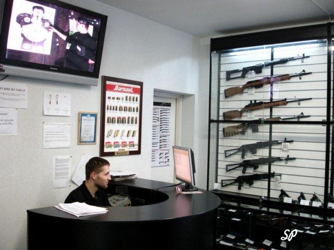 документы для открытия оружейного магазина