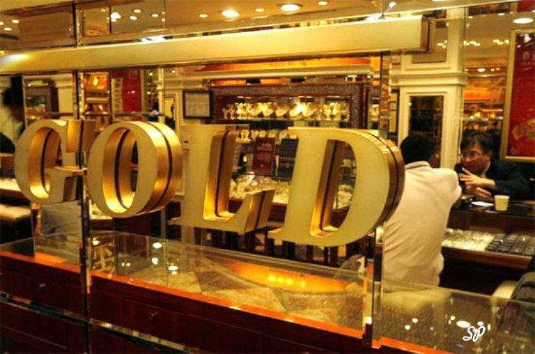 "Надпись ""Gold"""