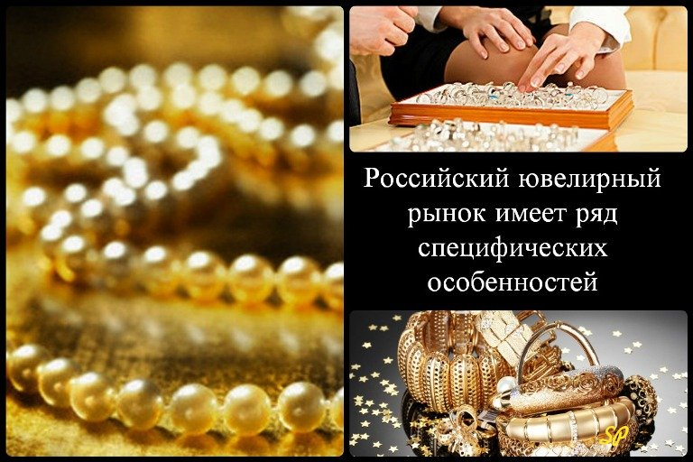 Ювелирные изделия под заказ — Инвестиции в золото fbb2a05be32