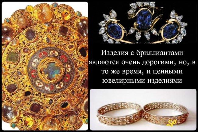 Коллаж об изделиях с бриллиантами