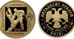 Сбербанк челябинск монеты коллекция монеты и купюры график выхода