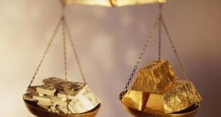 Подвесные весы с золотом