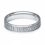 Кольцо из платины Спаси и сохрани, цена 33 807 руб