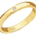 Обручальное золотое кольцо с бриллиантами стоимостью 18 090 рублей