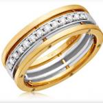 Обручальное золотое кольцо с бриллиантами стоимостью 76 990 рублей