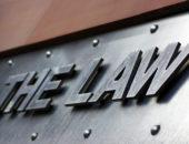 """Надпись """"The law"""""""