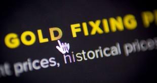 """Надпись """"Gold fixing"""""""