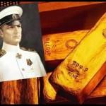 Портрет Колчака на фоне золотых слитков