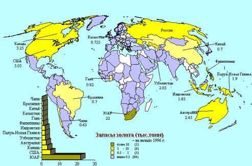 Карта мировых запасов золота