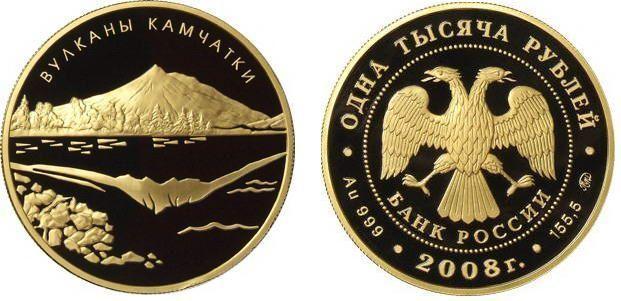 Золотая монета из набора «Вулканы Камчатки» номиналом 1000 рублей, ориентировочная цена 500 000 рублей