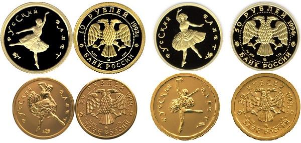 Золотые монеты серии «Русский балет»