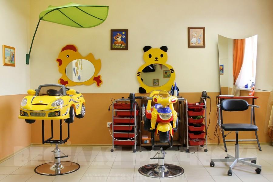 Детская парикмахерская