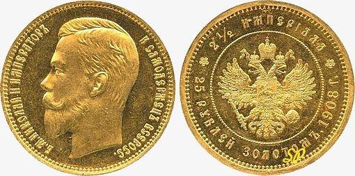 золотая монета, российские монеты, коллекционные монета, золото, инвестиционные монеты, монеты с двух сторон