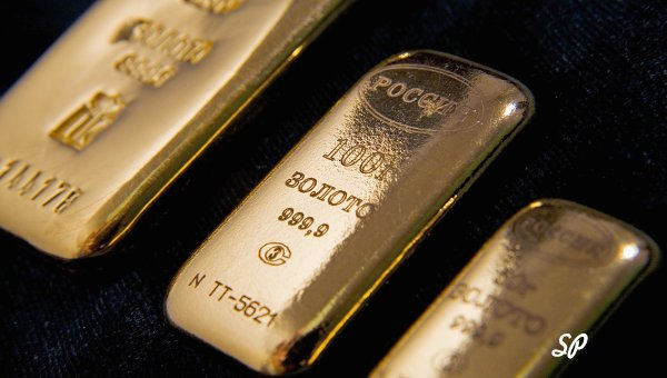 золотые слитки золота России высшей пробы