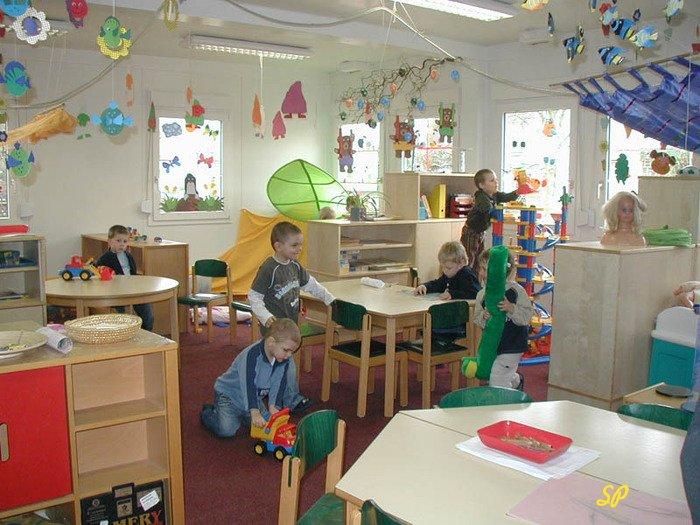 частный детский садик