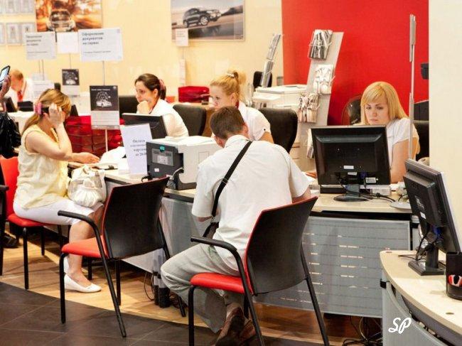 страхование кредита - консультация в банке