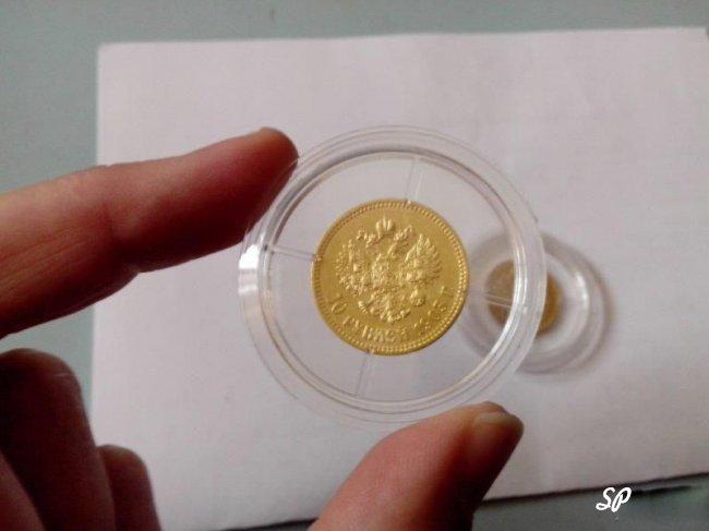 червонец царский золотой 10 рублей