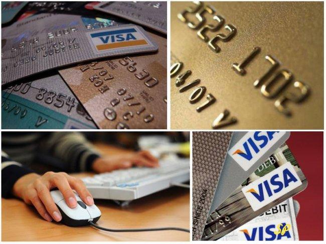 оформление кредитки онлайн