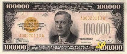 Золотой сертификат ФРС на 100 000 долл.
