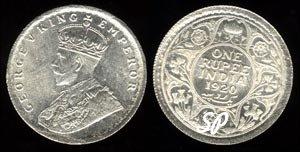 Индийская серебряная рупия