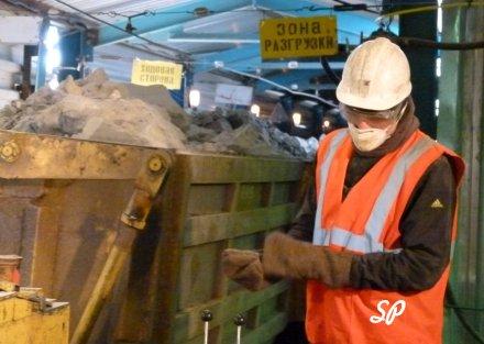 Транспортировка серебряной руды