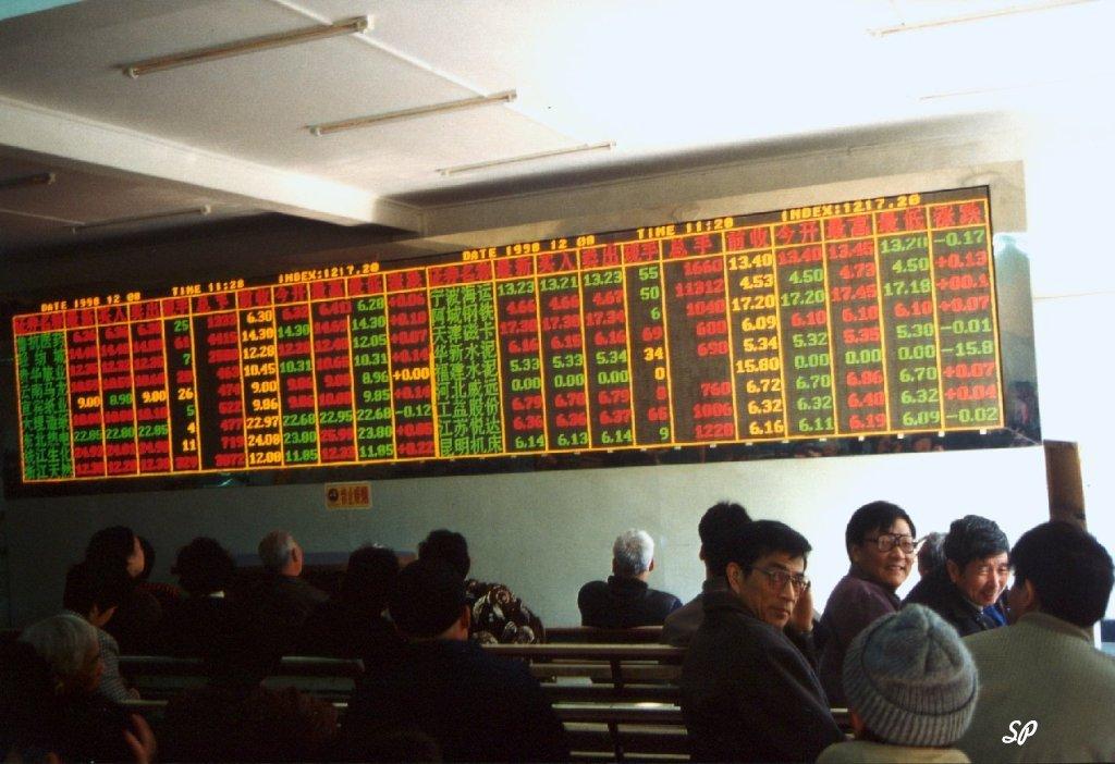Табло Шанхайской биржи