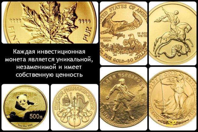 Коллаж из золотых инвестиционных монет мира