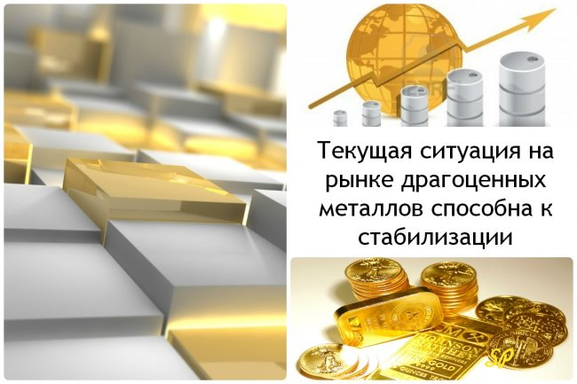 Коллаж, иллюстрирующий текущую ситуацию на рынке драгоценных металлов