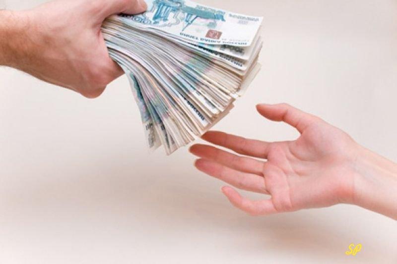 деньги в займ