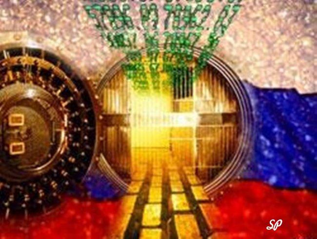 Флаг России с золотом