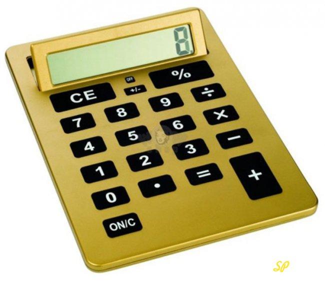 Золотой калькулятор