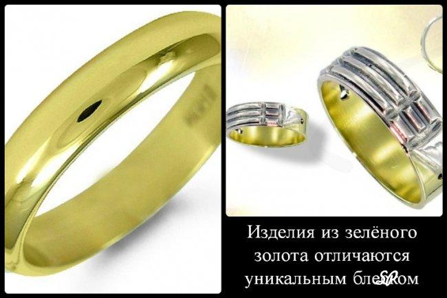 Коллаж о ювелирных изделиях из зелёного золота
