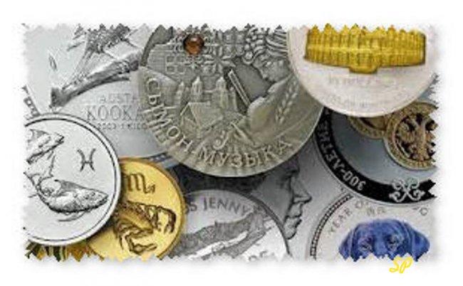 Россыпь инвестиционных монет