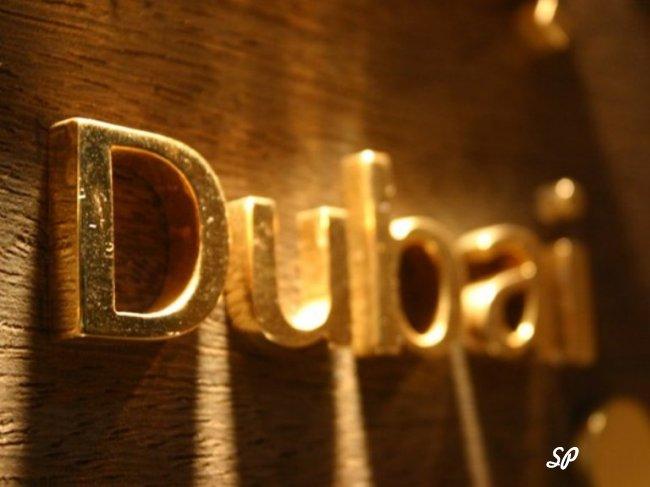 Золотая надпись Dubai