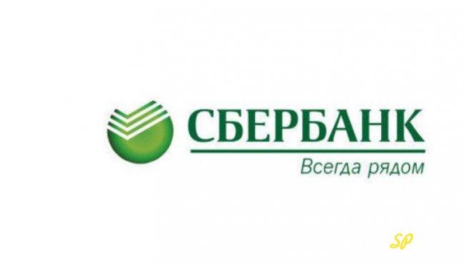 Эмблема «Сбербанка России»