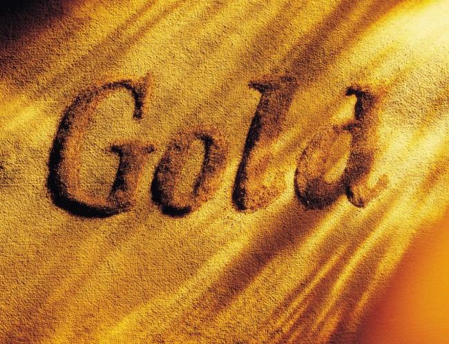 """Золотая надпись """"Gold"""""""