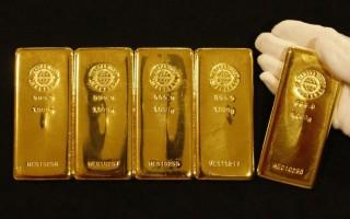 Ряд из золотых слитков
