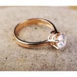 Женское кольцо с фианитом, цена - 4 867 гривен
