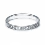 Кольцо из платины Спаси и сохрани, цена 17 606 руб
