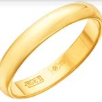 Обручальное золотое кольцо стоимостью 5 190 рублей