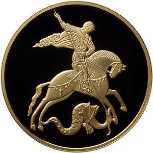 Золотая инвестиционная монета «Георгий Победоносец» номиналом 100 рублей